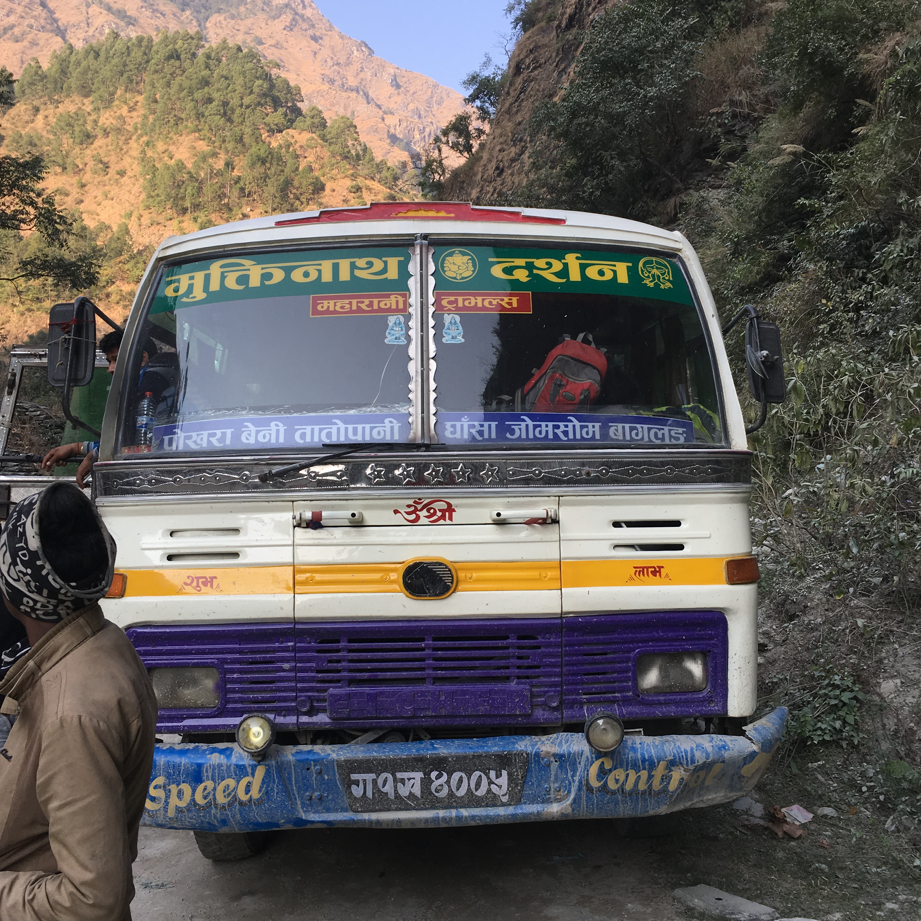 Nepali buses can be a lot of things, but they are never boring!